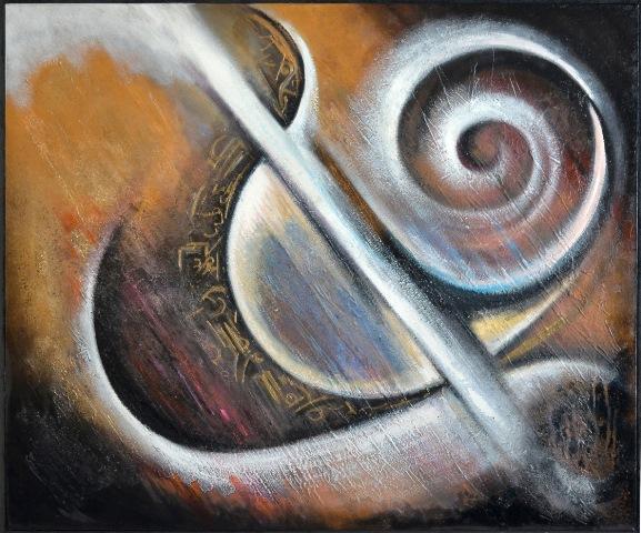 Armonia dentro una nota musicale